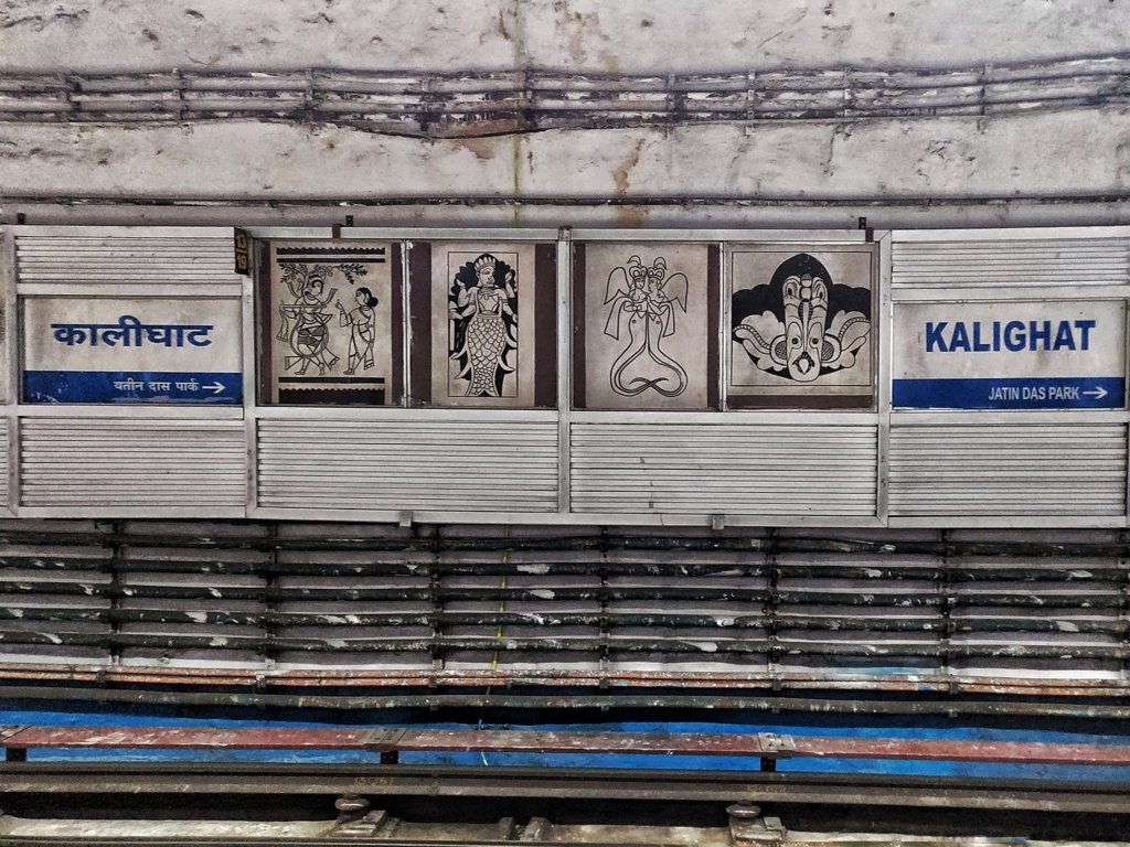 kalighat metro Moving Around In Kolkata