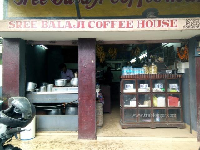 Sree Balaji Coffee House, Gandhi Nagar