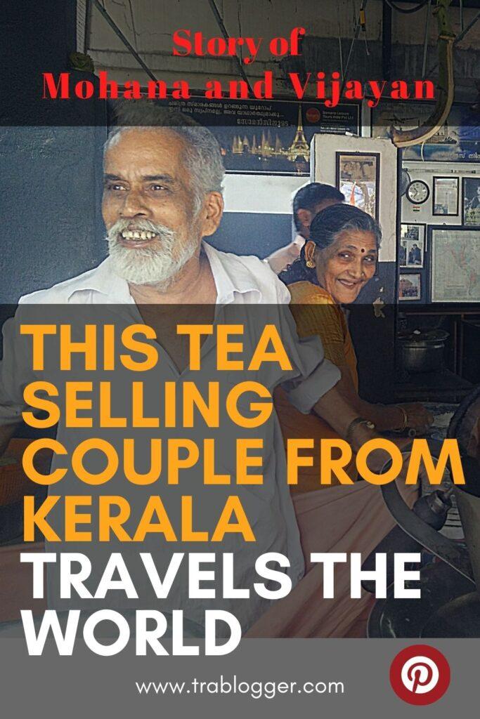 Story of Mohana and Vijayan